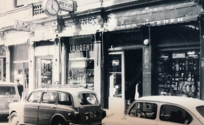 negozio anni 70
